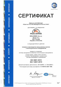 ISO-9001-14001-rus